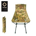 ヘリノックス タクティカルサンセットチェア Helinox Tactical Sunset Chair マルチカモ カモ柄 イス チェア 折り畳み…