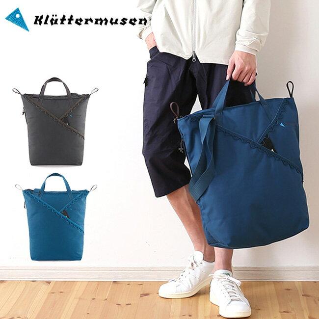 クレッタルムーセン バギーバッグ KLATTERMUSEN Baggi Bag バッグ トートバッグ ショルダーバッグ <2018 春夏 >