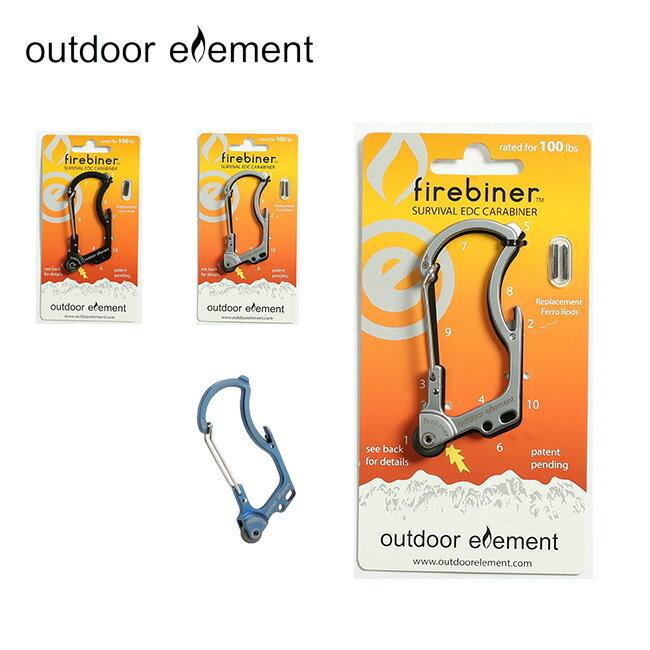 アウトドアエレメント ファイヤービナー outdoor element fire biner カラビナ <2018 春夏>