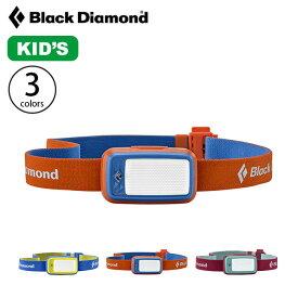 ブラックダイヤモンド ウィズ Black Diamond WIZ BD81097 キッズ 子ども ヘッドライト ヘッドランプ ライト LEDライト アウトドア <2020 春夏>