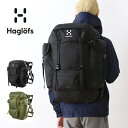 ホグロフス コンビ HAGLOFS COMBI バッグ バックパック リュック リュックサック ハンティング イス チェア付き ミリ…