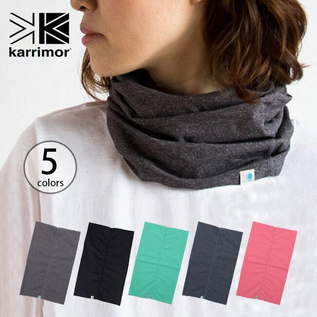 カリマー UVネックゲイター +d karrimor UV neck gaiter +d ネックゲイター UV ヘッドバンド <2018 春夏>