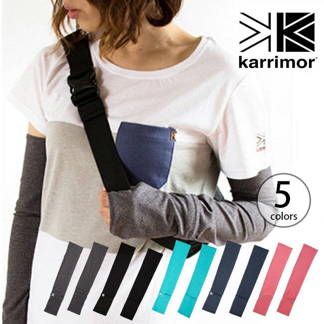 カリマー UVアームカバー +d karrimor UV arm cover +d アームカバー UV 紫外線対策 夏のアイテム <2018 春夏>