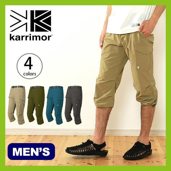 カリマー コンフィパンツ 3/4 karrimor comfy 3/4 パンツ ハンパ丈 3/4パンツ ショートパンツ 男性 <2018 春夏>