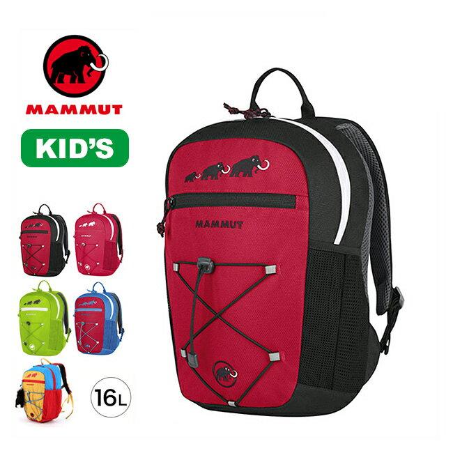 【15%OFF】マムート ファーストジップ 16L MAMMUT First Zip 16L キッズ 子供 子ども リュック リュックサック デイパック ザック <2018 春夏>