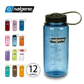 ナルゲン 広口0.5L トライタン nalgene Tritan0.5L 水筒 すいとう マイボトル
