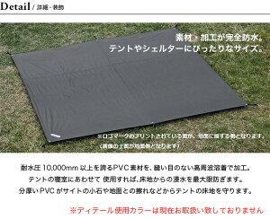 OGAWAオガワPVCマルチシート220×150用