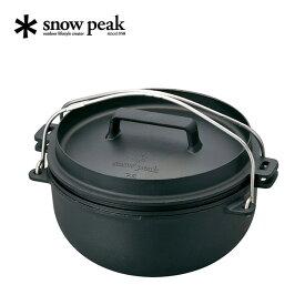 【キャッシュレス 5%還元対象】スノーピーク 和鉄ダッチオーブン snow peak 調理器具 キャンプ ダッチオーブン 炊飯 飯盒 飯ごう CS-520 <2019 春夏>