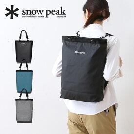 スノーピーク ツーウェイトートバッグ snow peak 2way Tote Bag ウェア バッグ リュック トート <2019 春夏>