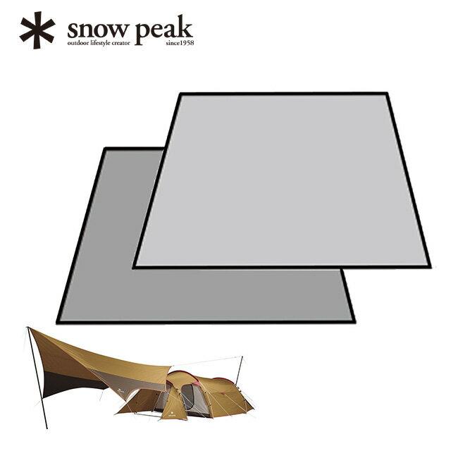 スノーピーク エントリーパック TT用マットシートセット snow peak Entry Pack TT Mat & Sheet Set テント シートセット フロアマット SET-250-1H <2019 春夏>