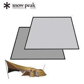 スノーピーク エントリーパック TT用マットシートセット snow peak Entry Pack TT Mat & Sheet Set SET-250-1H テント シートセット フロアマットアウトドア <2020 春夏>