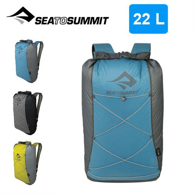 シートゥサミット ウルトラシルドライデイパック 20L SEA TO SUMMIT Ultra Sil DryDayPack 20L リュックサック <2018 春夏>