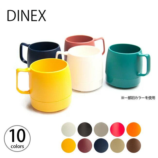 ダイネックス 8オンスマグ DINEX 8oz Mug マグカップ マグ 保温マグ 保冷マグ コップ カップ <2018 春夏>