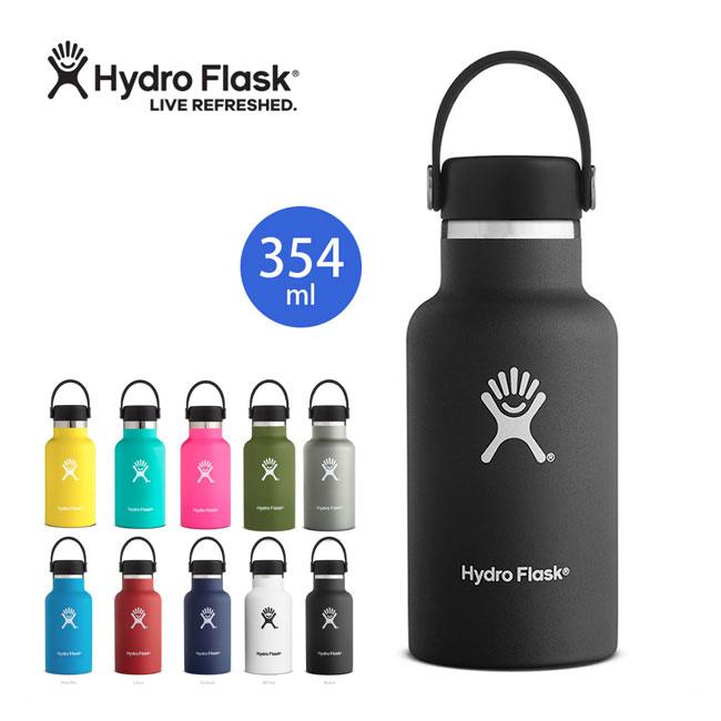 ハイドロフラスク 12oz スタンダードマウス HydroFlask 12 oz Standard Mouth 5089011 水筒 ボトル ハイドレーション 保冷 保温 <2018 春夏>