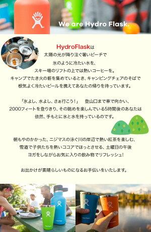 HydroFlaskハイドロフラスク16ozワイドマウス