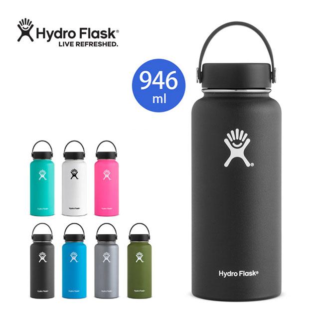ハイドロフラスク 32oz ワイドマウス HydroFlask 32 oz Wide Mouth 5089025 水筒 ボトル ハイドレーション 保冷 保温 <2018 春夏>