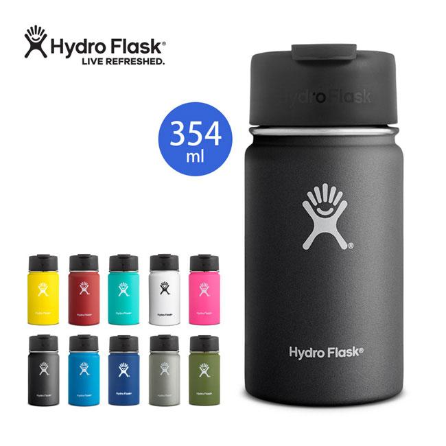 ハイドロフラスク 12oz ワイドマウス コーヒー HydroFlask 12 oz Wide Mouth Coffee 5089031 水筒 ボトル タンブラー <2018 春夏>
