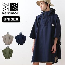 カリマー ポンチョ karrimor poncho 2 (unisex) レインウェア ポンチョ 2 カッパ 防水 ユニセックス <2019 春夏>