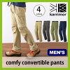 karrimor karrimor 煨可转换裤子声称裤子弹力裤 | 爬山 | 户外 | 防水剂 | 防紫外线 | 短面包 | 短裤 | 长裤子 | 出售 | 出售