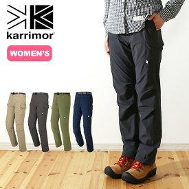 カリマー コンフィ ウィメンズ パンツ karrimor comfy W's pants トレッキング ロングパンツ 女性 レディース