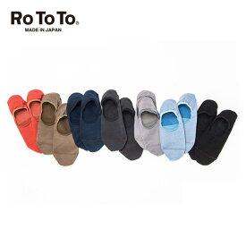 【キャッシュレス 5%還元対象】ロトト ハイゲージフットカバー メンズ レディース RoToTo HIGH GAUGE FOOT COVER フットカバー ソックス 靴下 くつ下 くつした R1082-02 <2019 春夏>