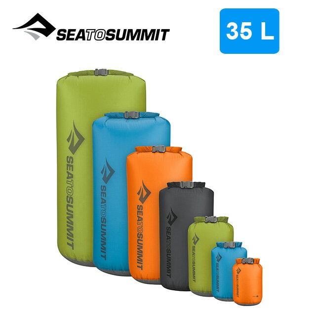 シートゥサミット ウルトラシル ドライサック 35L SEA TO SUMMIT Ultra Sil DrySack 35L スタッフサック <2018春夏>