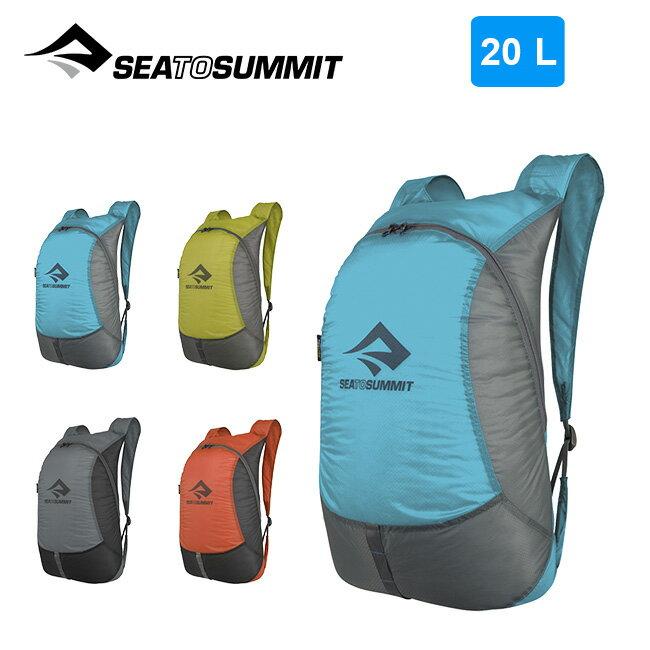シートゥサミット トラベリングライト デイパック 20L SEA TO SUMMIT TravellingLight DayPack 20L リュックサック 11-20L <2018 春夏>