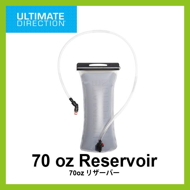 アルティメイトディレクション ULTIMATE DIRECTION 70ozリザーバー ハイドレーション <2018 春夏>