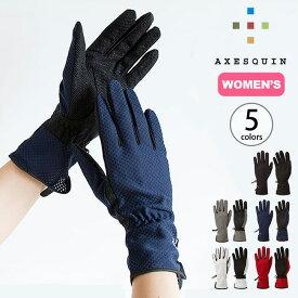 アクシーズクイン UVメッシュグローブ ロング AXESQUIN ウィメンズ 手袋 グローブ レディース アウトドア <2020 春夏>