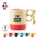 チャムス キャンパー マグカップ CHUMS Camper Mug Cup コップ マグカップ CH62-1244 <2019 秋冬>