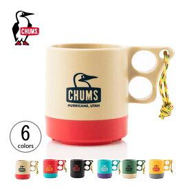 チャムス キャンパー マグカップ CHUMS Camper Mug Cup コップ マグカップ CH62-1244 アウトドア <2020 秋冬>