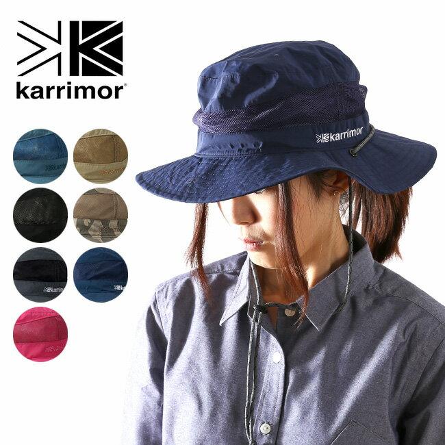 カリマー コードメッシュハット【ST】+d karrimor cord mesh hat ST+d ハット 帽子 UVカット サンハット <2018 春夏>