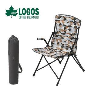 ロゴスデザインダイニングチェア(カモフラ)LOGOSチェア椅子キャンプバーベキュー<2018春夏>
