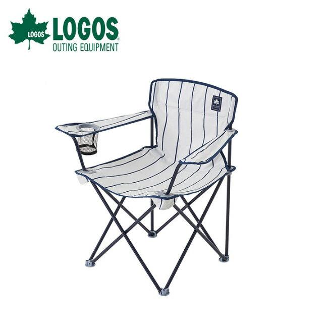 ロゴス デザインアームチェア(ピンストライプ) LOGOS チェア 肘掛け イス アウトドア キャンプ バーベキュー スポーツ <2018 春夏>