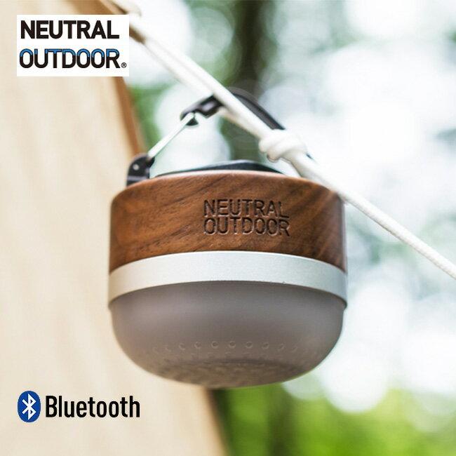 ニュートラルアウトドア ウッドスピーカーランタン NEUTRAL OUTDOOR Wood Speaker Lantern ランタン ライト あかり マグネット アウトドア キャンプ 宿泊 <2018 春夏>