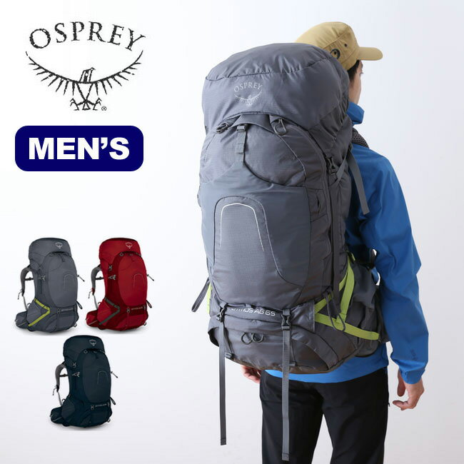 オスプレー アトモスAG 65 OSPREY メンズ リュックサック バックパック ザック 男性用 OS50181 <2019 春夏>