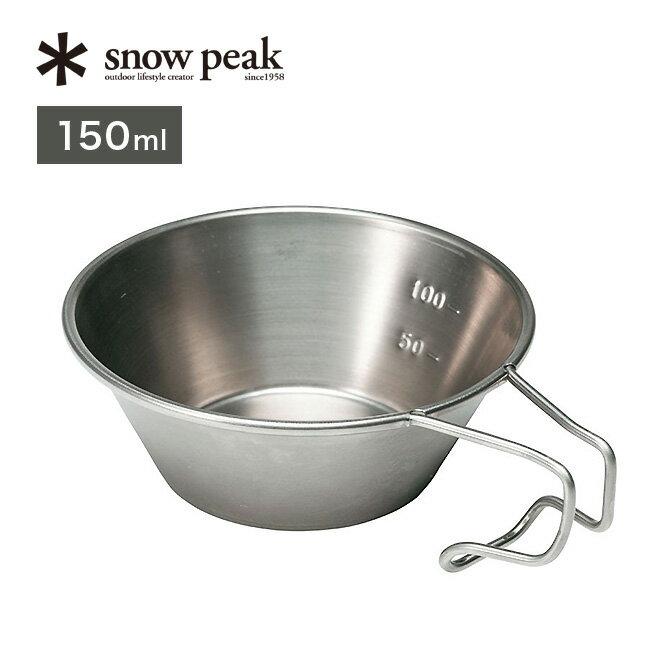 スノーピーク ランダーチタンカップ snow peak チタンカップ カップ <2018 春夏>