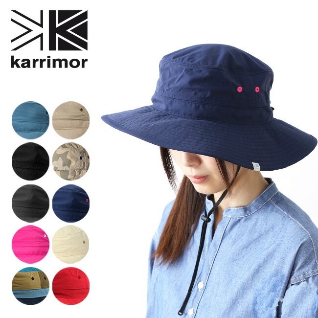 カリマー ベンチレーションクラシック ST +d karrimor ventilation classic ST +d ハット 帽子 UV 撥水 メンズ レディース あご紐付き <2018 春夏>