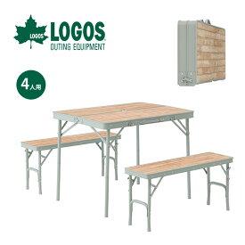 ロゴス LOGOS Life ベンチテーブルセット4 LOGOS ベンチ テーブル 椅子 イス テーブルセット 4人用 73183013 <2019 春夏>