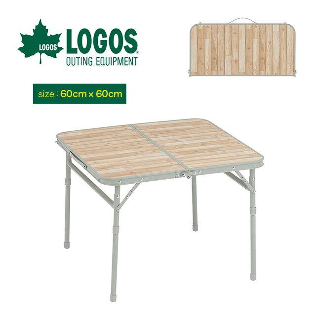 ロゴス LOGOS Life テーブル6060 LOGOS テーブル 机 キャンプ バーベキュー <2018 春夏>