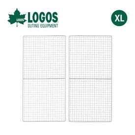 ロゴス ピラミッドSPネットXL LOGOS 81064006 焼網 オプション TAKIBI ハーフサイズ 2枚セット アウトドア キャンプ バーベキュー 【正規品】