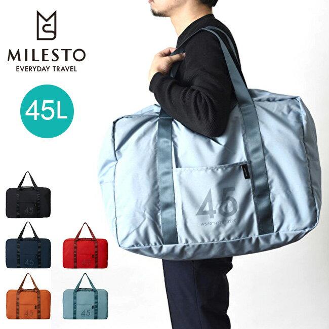 <2018 春夏> ミレスト ポケッタブルボストンバッグ 45L MILESTO POCKETABLE BOSTON BAG 45L バッグ ダッフル ダッフルバッグ