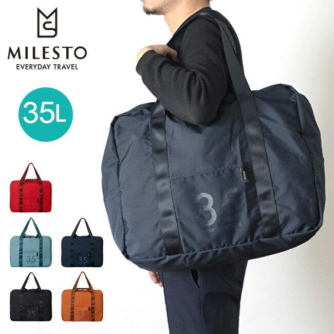 ミレスト ポケッタブルボストンバッグ 35LMILESTO POCKETABLE BOSTON BAG 35L バッグ ダッフル ダッフルバッグ <2018 春夏>