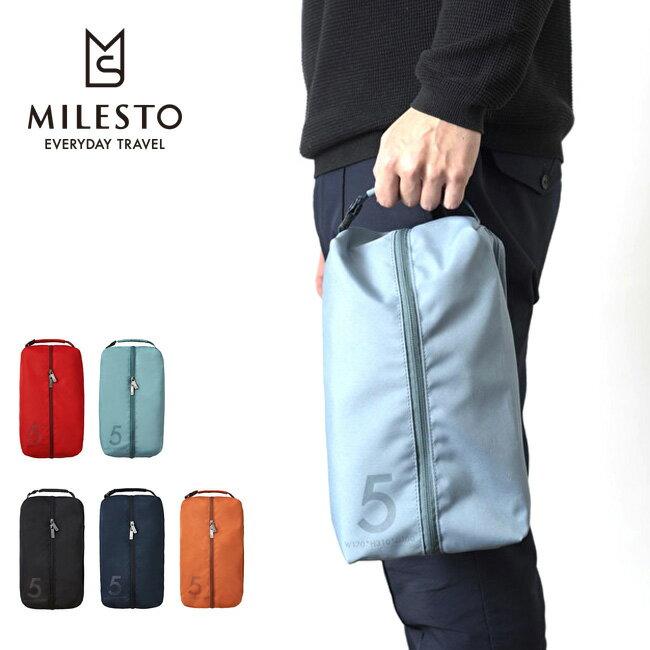 ミレスト シューズバッグ 5L(消臭・抗菌) MILESTO SHOES BAG 5L バッグ シューズケース ポーチ <2018 春夏>