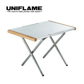 ユニフレーム 焚き火テーブル UNIFLAME キャンプ BBQ テーブル 焚火テーブル 折りたたみテーブルアウトドア 【正規品】
