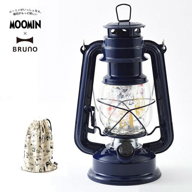 ブルーノ×ムーミン LEDランタン ムーミンネイビー BRUNO×MOOMIN ランタン ライト LED アウトドア キャンプ <2018 春夏>