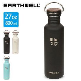 アースウェル 27oz ウッディーウォルナットキャップ EARTHWELL 水筒 ボトル マグボトル ステンレスボトル アウトドア 【正規品】
