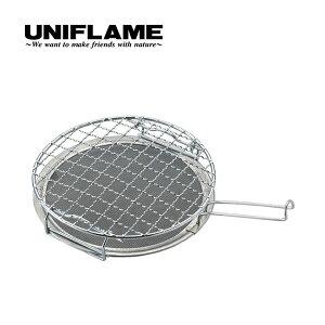 UNIFLAMEユニフレームミニロースター