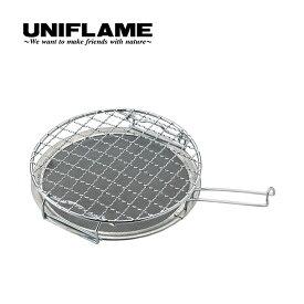 【キャッシュレス 5%還元対象】UNIFLAME ユニフレーム ミニロースター <2018 春夏>