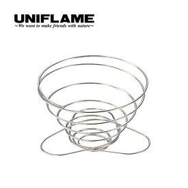 UNIFLAME ユニフレーム コーヒーバネット CUTE <2018 春夏>